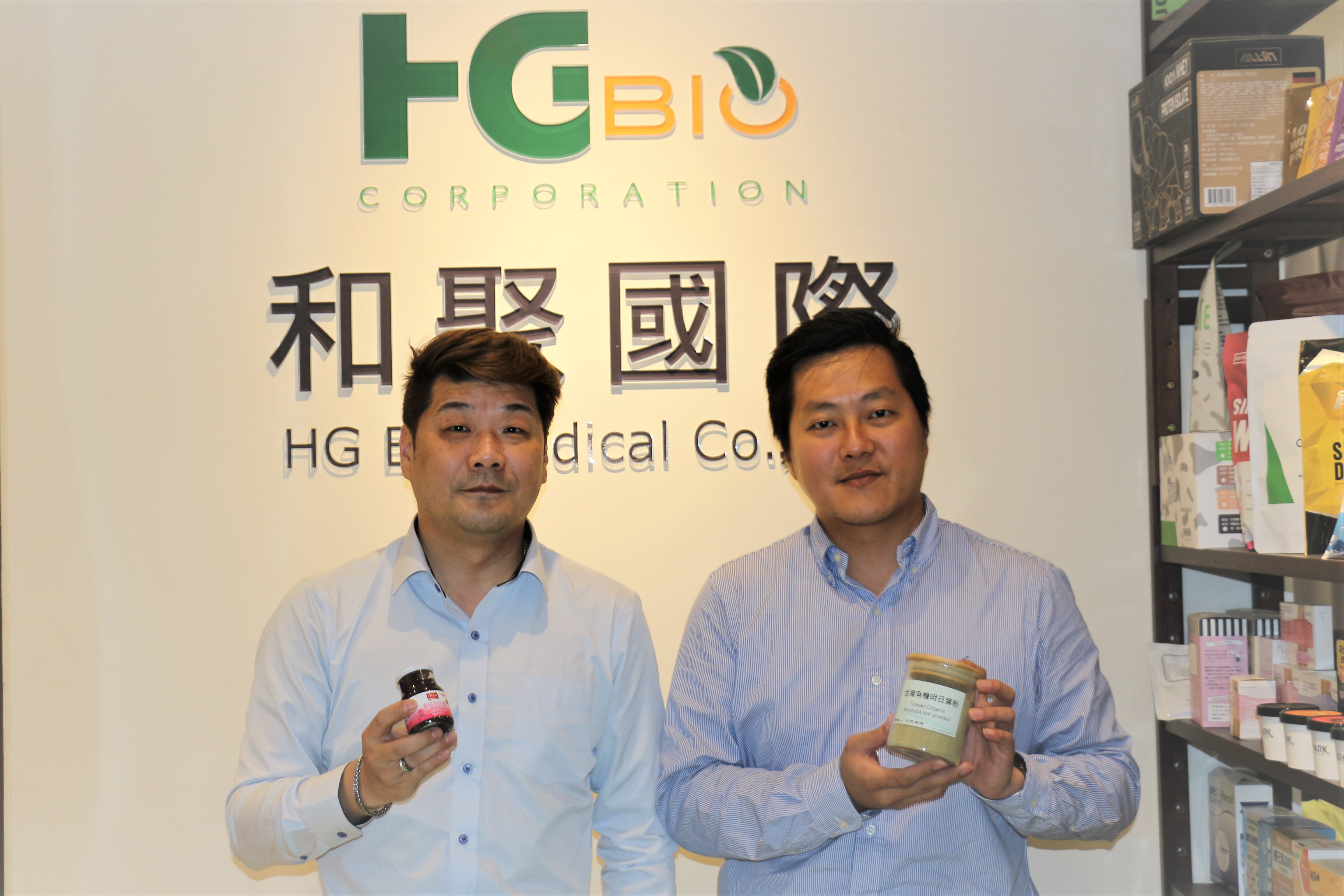 HG Biomedical Corporation Acquires Key Technologies to assist Pharmaceutical Companies in Developing New Products