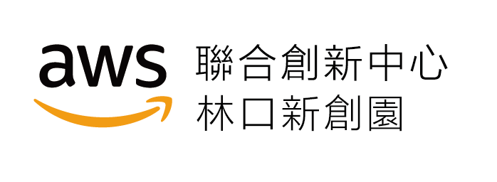 【SMEs digital transformation!! Startup Terrace – AWS Joint Innovation Center is recruiting】