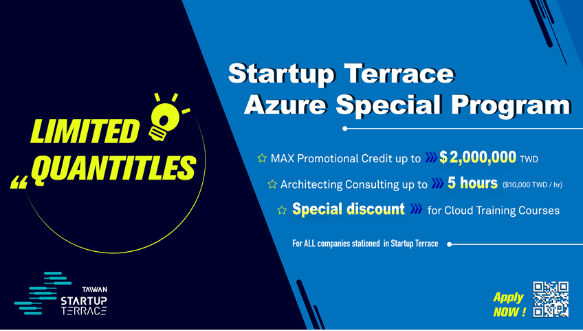 Application to Startup Terrace-Azure Special Program is ready to accept now!