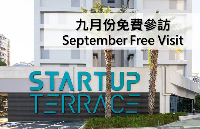 Sign up now for the September Startup Terrace Free Tour ! (Sign-up deadline September 20 12:00 pm )
