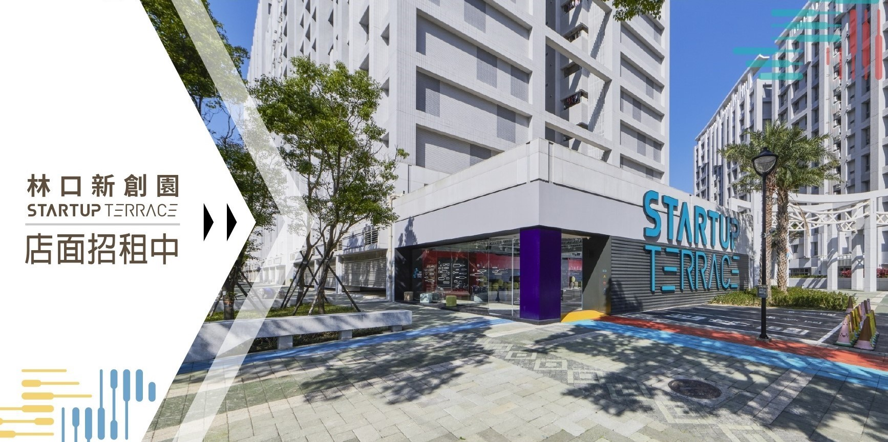 Startup Terrace 1st Floor Store Spaces for Rent