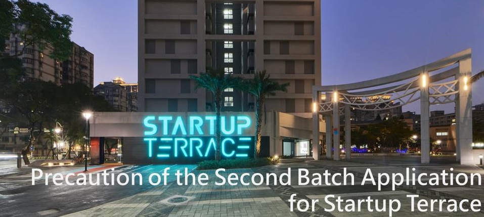 Precaution of the Second Batch Application for Startup Terrace