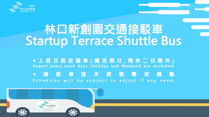 【Location adjustment of Startup Terrace shuttle bus stop】