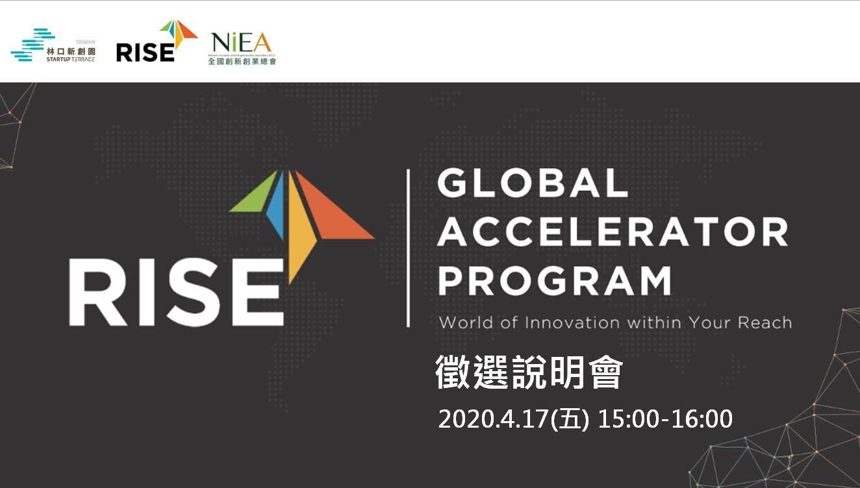 Connect with Thai enterprise: RISE.AI Global Accelerator Program- online