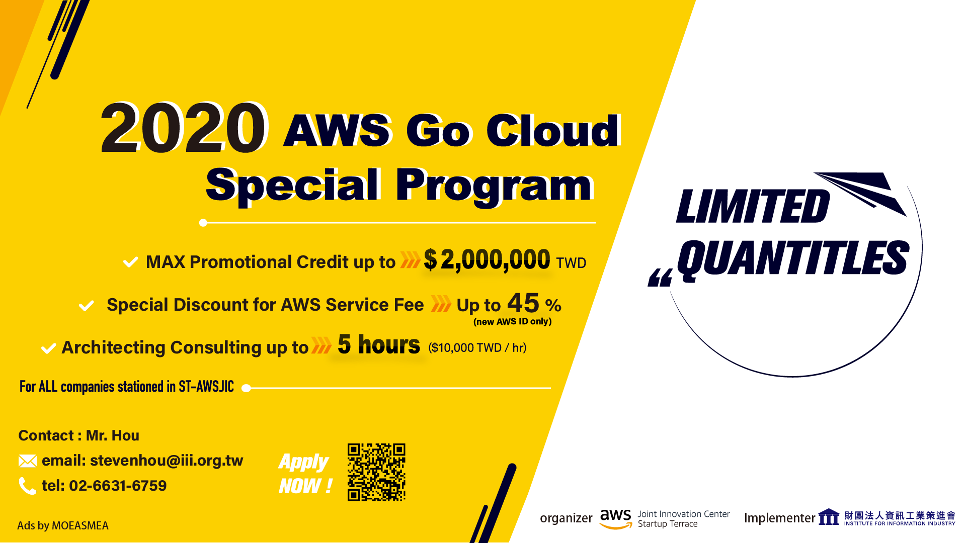 2020 AWS Go Cloud Special Program