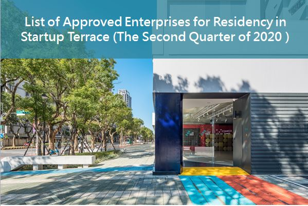List of Approved Enterprises for Residency in Startup Terrace (The Second Quarter of 2020 )