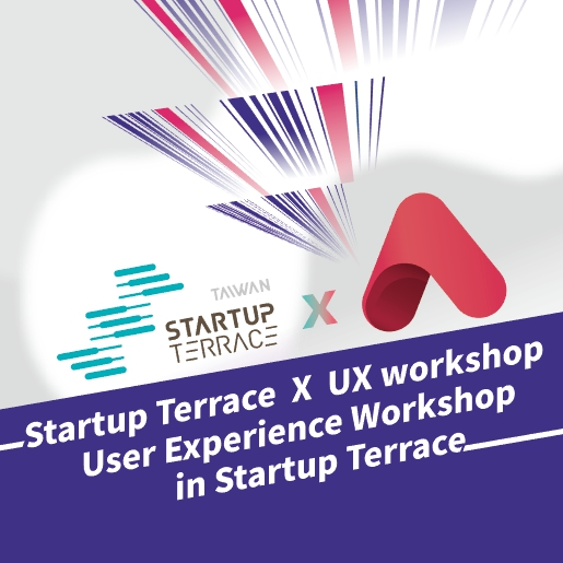 Events Startup Terrace
