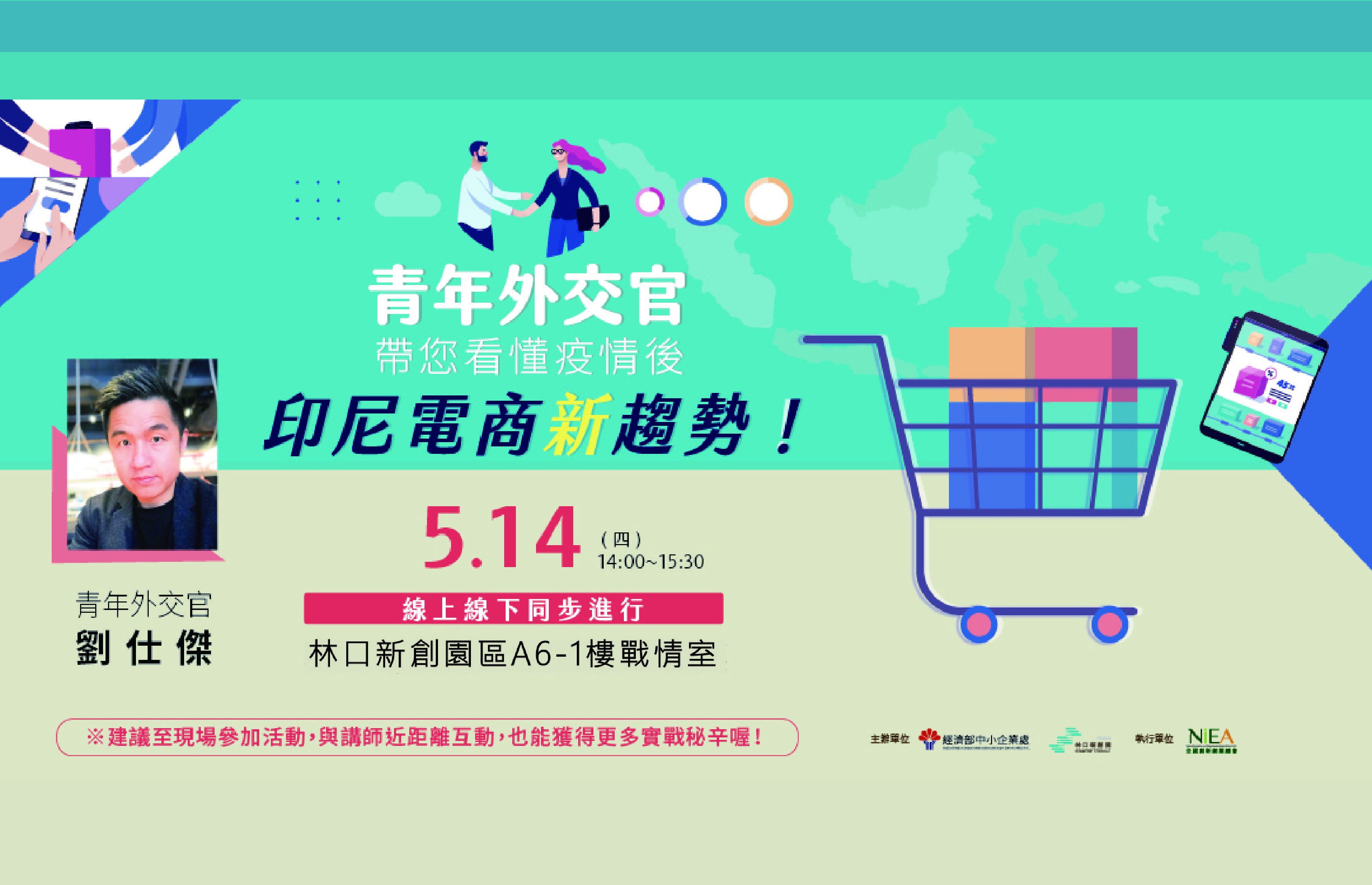 Trend of E-commerce in Indonesia