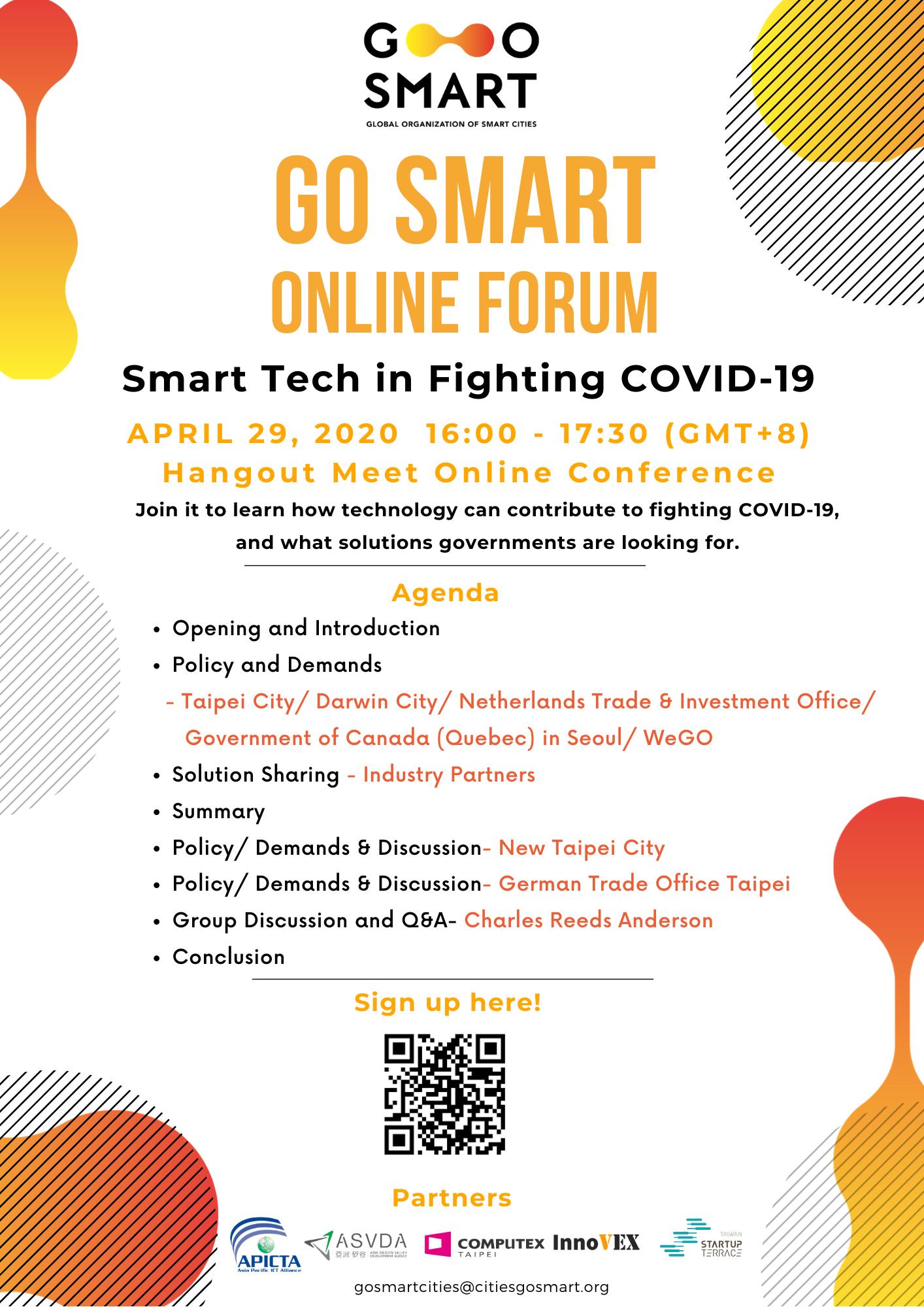 Online Forum:Smart Tech in Fighting COVID-19
