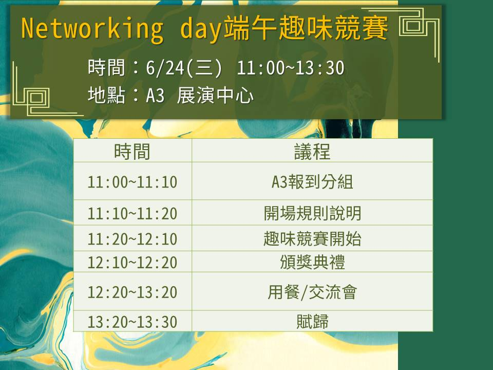 Startup Terrace Networking day- Dragon Boat Festival Event