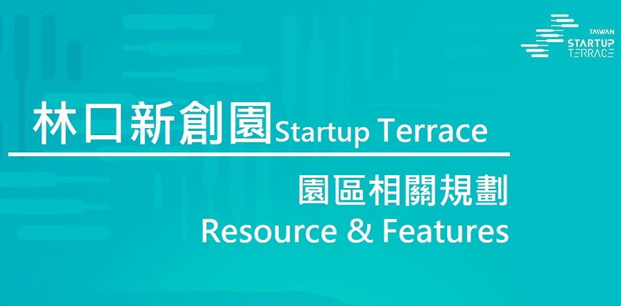 Startup Terrace Resources and Features