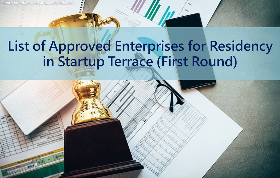 List of Approved Enterprises for Residency in Startup Terrace (The First Round)