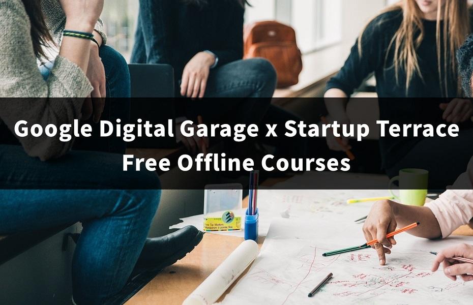 Google數位學程 x 林口新創園 六月份免費實體課程