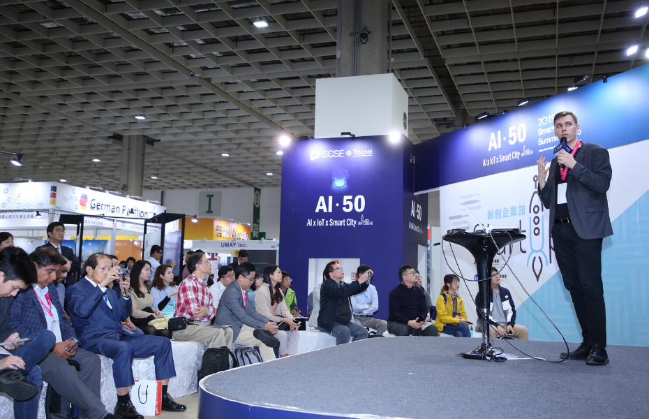 2020 Smart City Summit & Expo: AI 50 now calling for global AI startups