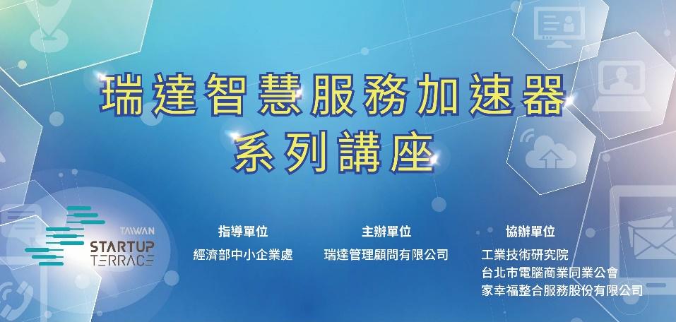 【Free Seminar】sim IPO