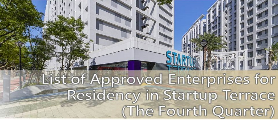 List of Approved Enterprises for Residency in Startup Terrace (The Fourth Quarter)
