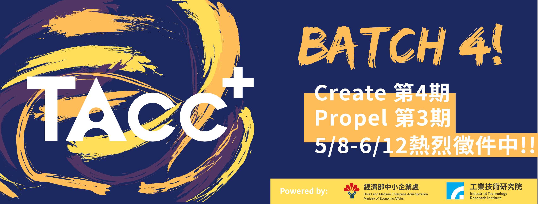 TAcc+ Batch #4 Recruiting!!!