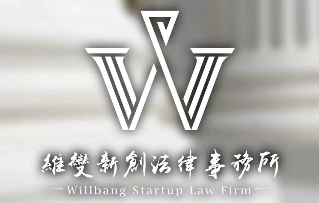 Free legal consultation service for Startup Terrace (Friday 2PM-4PM)